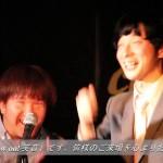 イベント「Show on! 笑音」の宣伝映像