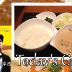 Today's curry vol.5