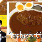 Today's curry  vol.7