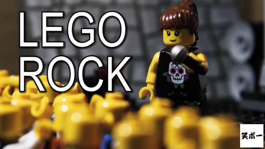 "LEGO ROCK ""DAY BY DAY"""