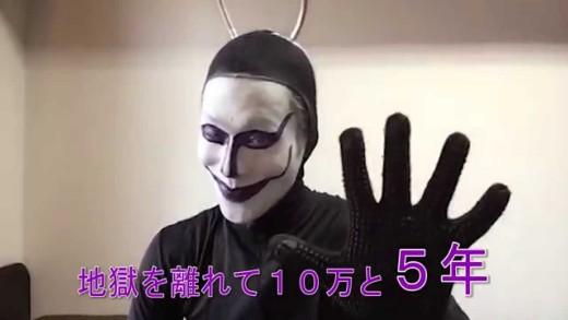ビデオレター with 園田光