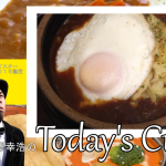 Today's curry vol.13