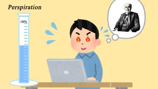 2月11日「トーマス・エジソンの誕生日」
