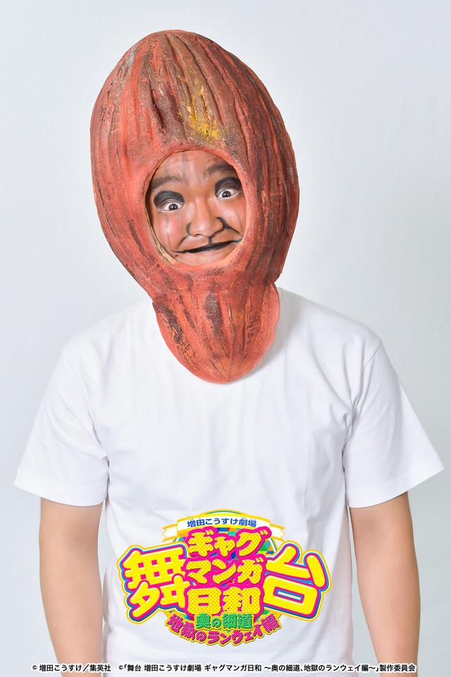 いーま 「ギャグマンガ日和」の舞台に出演!