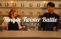 Tongue Twister Battle (Japanese vs English) 早口言葉対決