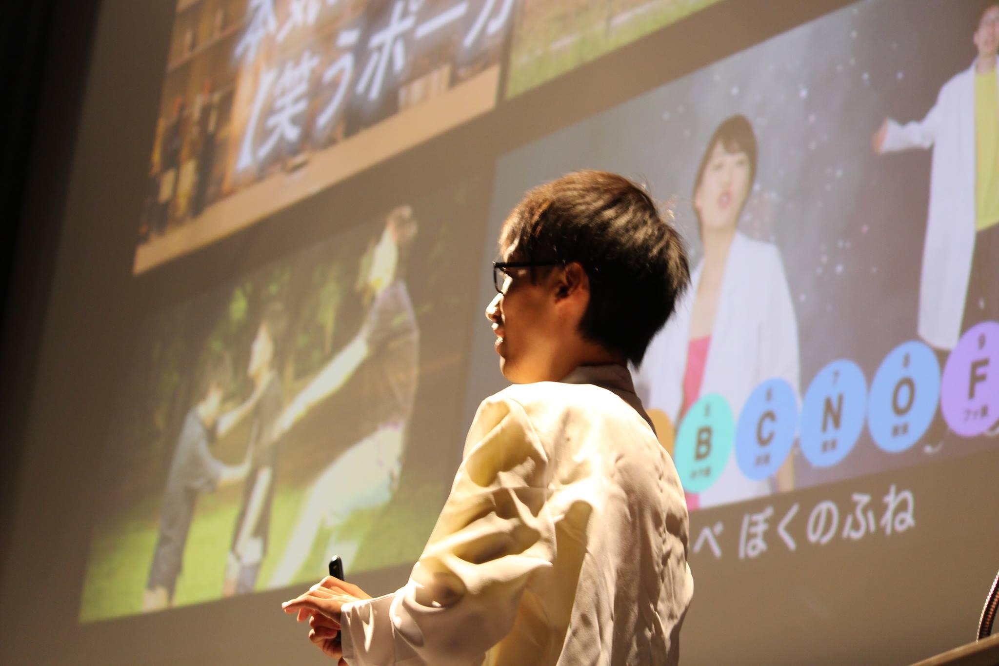 MONOVATE in Akihabaraでスピーチしてきました!
