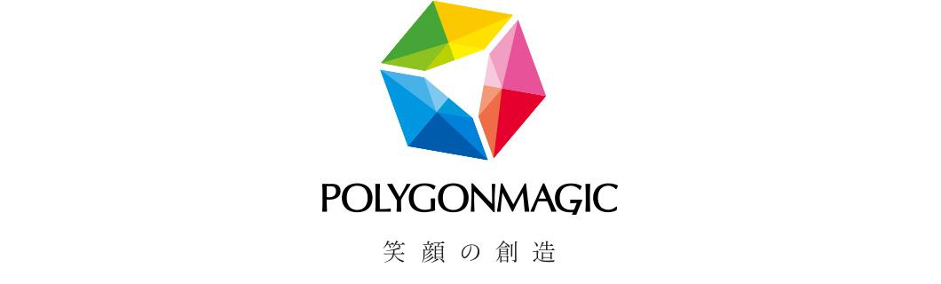 ポリゴンマジック株式会社さんの広報動画を担当します。