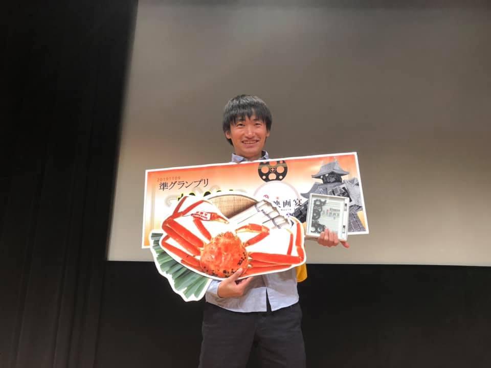 第九次米子映画事変 3分映画宴 準グランプリ