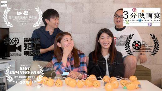 2019年9〜10月受賞・入選のご報告