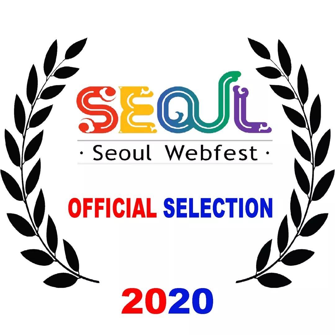 SEOUL WEB FEST 2020入選決定!